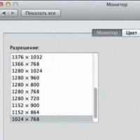 Расширение для фото mac os